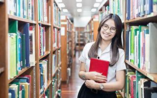 新州政府將開啟天才學生培養新計劃