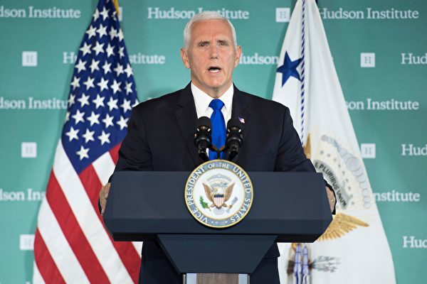 副總統彭斯去年10月4日在美國智囊「哈德遜研究所」(Hudson Institute)發表對華演說。(JIM WATSON/AFP/Getty Images)