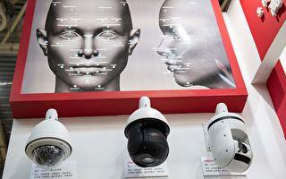 中共监控技术公司向欧洲扩张的计划受阻
