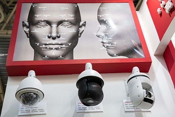 中共監控技術公司向歐洲擴張的計劃受阻