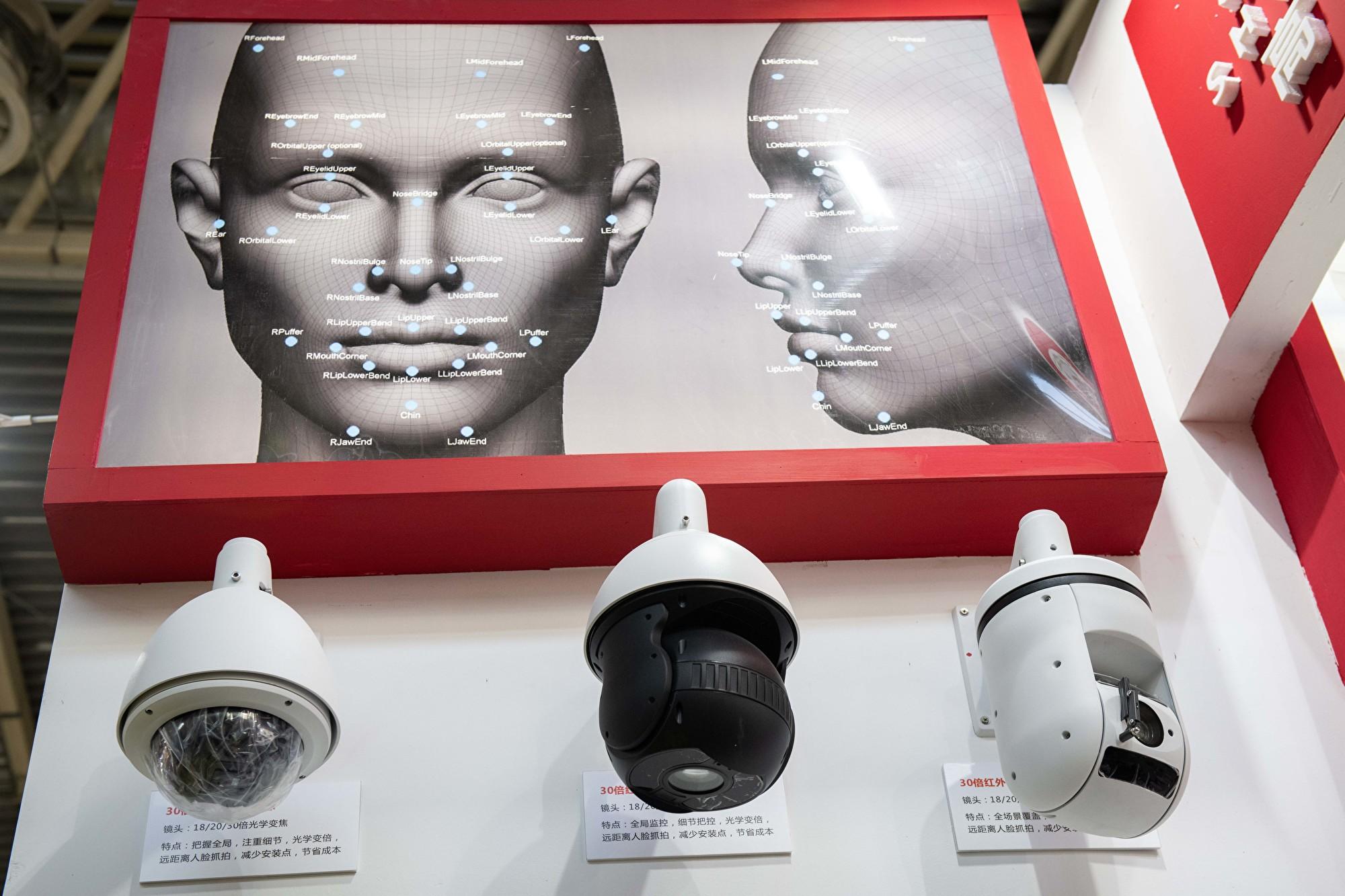 中國超級錄像頭出世 外界憂中共監控公眾