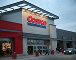 在Costco購物實惠多 但不要犯七個錯誤