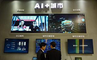 中美AI争霸战(下) 双方实力大揭秘