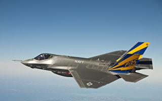 美不接收更多土耳其飞行员进行F-35培训