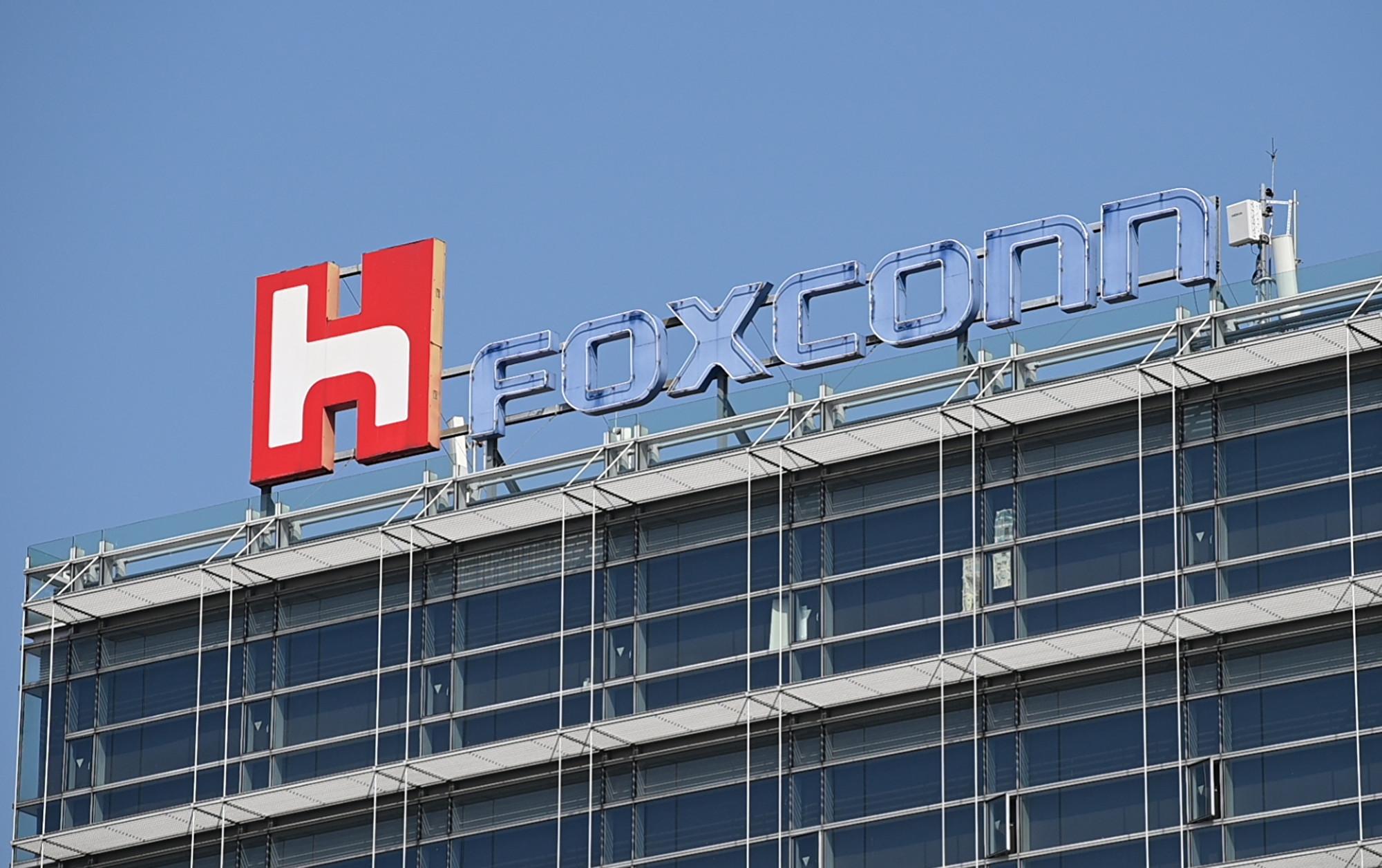 消息:鴻海尋求買家 88億出售廣州面板廠
