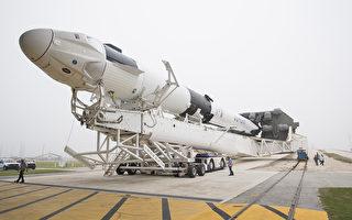 星戰計劃重演?中美太空爭霸(下)