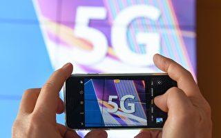 专家:华为领跑5G是谎言 美日技术最好
