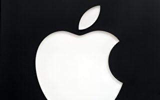蘋果宣布暫時關閉所有大陸零售店