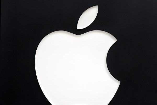 蘋果宣佈暫時關閉所有大陸零售店