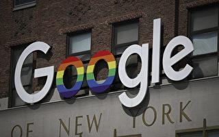 甲骨文:美国反垄断机构要求协助调查谷歌