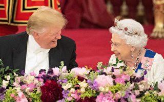 川普訪英 與眾不同的國事訪問