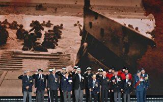 諾曼底登陸75週年 16國領袖紀念二戰