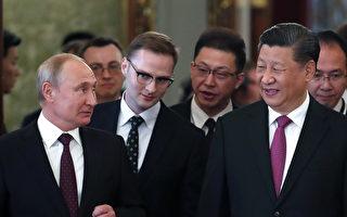 北京想「聯俄抗美」? 普京:坐觀虎鬥