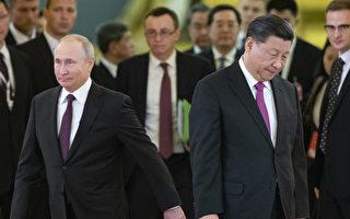 【新闻看点】习访俄 汪洋谢美国 北京乱阵脚?