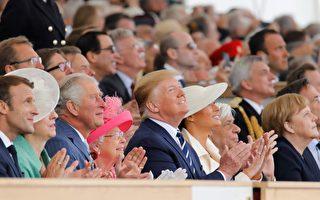 诺曼底登陆75周年 美英等国领袖集会纪念