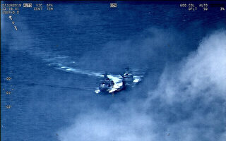 惊险一刻:美军舰躲过俄军舰撞击 美谴责
