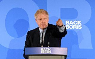英保守黨領袖首輪競選 前外交大臣勝出