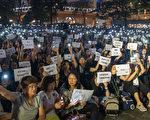 不論是香港反送中事件還是中美貿易戰,都是起因於對中共專制體系的不信任。