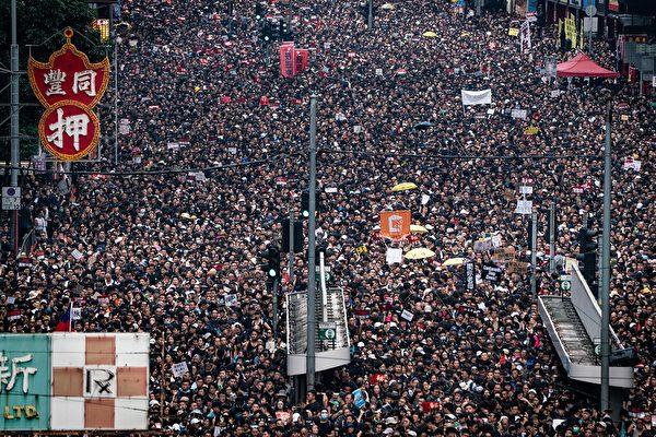 反送中大遊行 凸顯港人對中共政府不信任