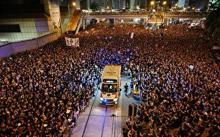 外媒:中国人是否想要自由 看看香港便知