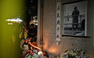 组图6:香港入夜 抗议人群悼念反恶法坠亡男