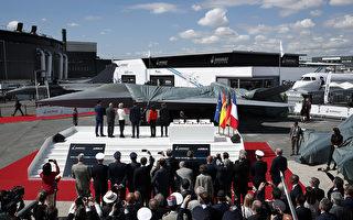 法德西三国研制第六代战机 预定2040年服役
