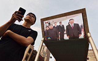 習近平與朝鮮高層合影 金與正缺席引關注