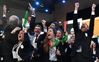 意大利击败瑞典 获2026冬奥会主办权