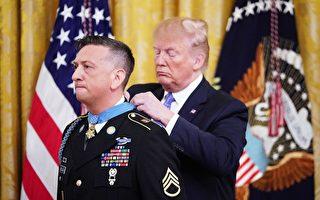美士官伊战中救全班 获川普颁发荣誉勋章