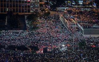 """对形势错判 传韩正返京再议""""香港政策"""""""