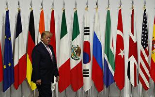 美前國安顧問:G20上 川普對華戰略不變