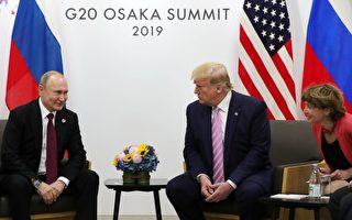 G20川普會普京 川普笑稱:不要干渉大選