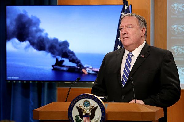 油輪阿曼灣遇襲 蓬佩奧:伊朗應對襲擊負責