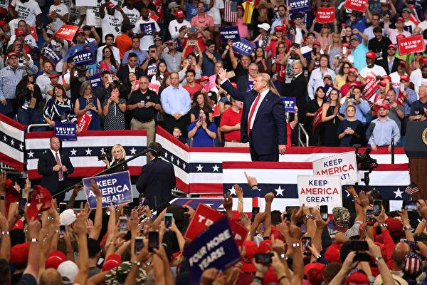 6月18日特朗普集會現場。(Joe Raedle/Getty Images)