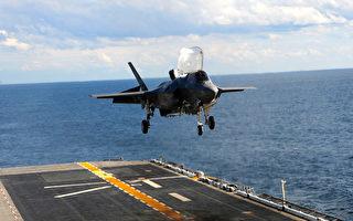 对抗中共 日本拟在靠东海基地部署F-35B战机