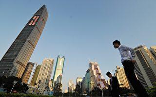 企业不断撤离 深圳甲级写字楼空置率逾23%