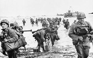 川普為什麼重視紀念諾曼底登陸日