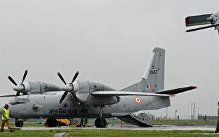 印度运输机中印边境失踪 机上13人生死未卜