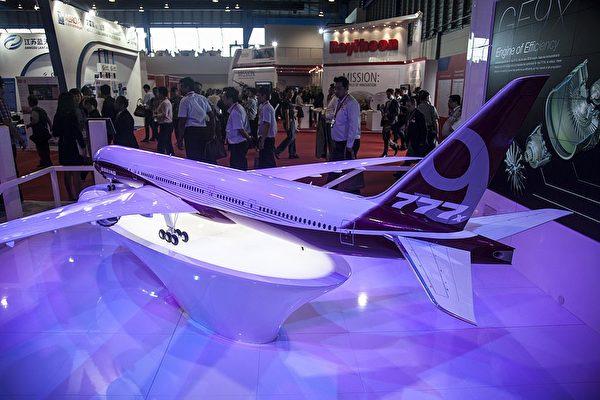 波音777X新机翼亮相 翼尖可折叠成首例