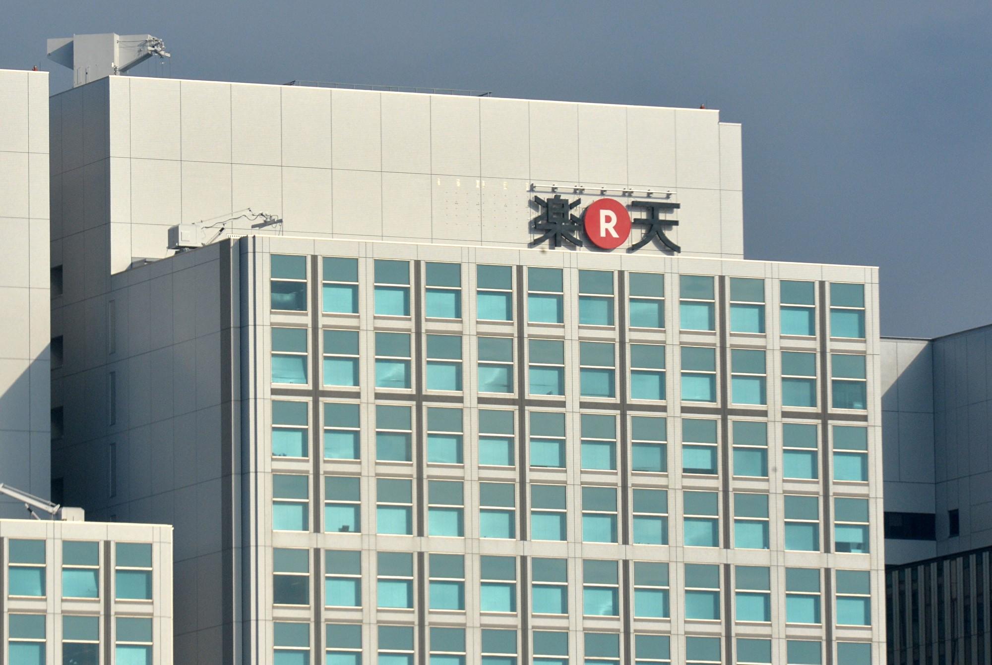 拒絕華為 日本樂天攜手NEC打造5G網絡