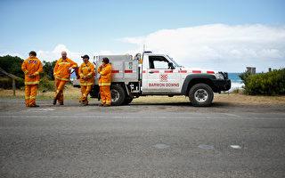 维州通过消防体系改革法案 志愿者心碎