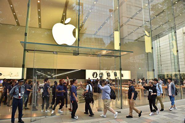 不惧贸易战冲击 华尔街上调苹果目标价
