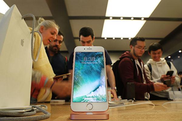 蘋果 iPhone 7 。(Spencer Platt/Getty Images)