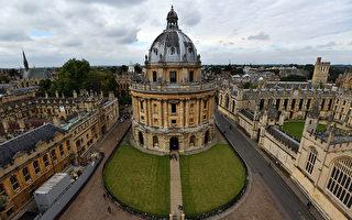 牛津和剑桥每年招收多少华人?