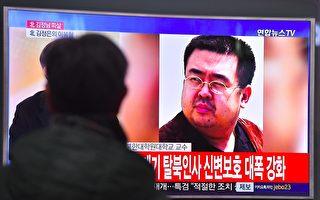 消息:金正男為美國中央情報局線人