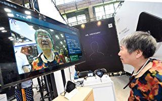 中国人脸识别首案:动物园刷脸被教授起诉