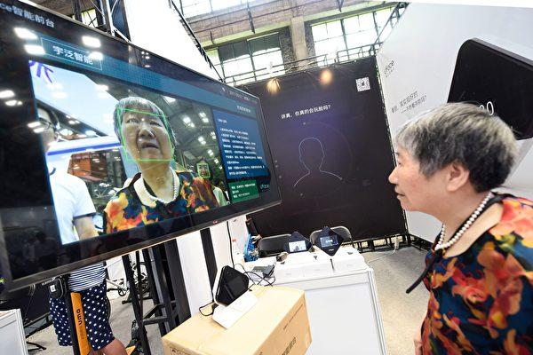 中國人臉識別首案:動物園刷臉被教授起訴