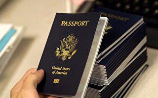 申請美國護照時間延長 要等6到8週