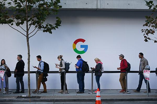 知情人士透露,美国司法部正在准备对谷歌公司(Google)展开反垄断调查。