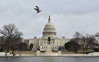 美参院通过国防授权法案 禁向中共转让技术